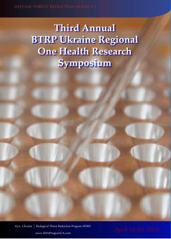 Symposium_Program